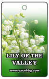 Ароматизатор Lily of the Valley Excel