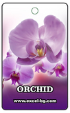 Ароматизатор Orchid Excel